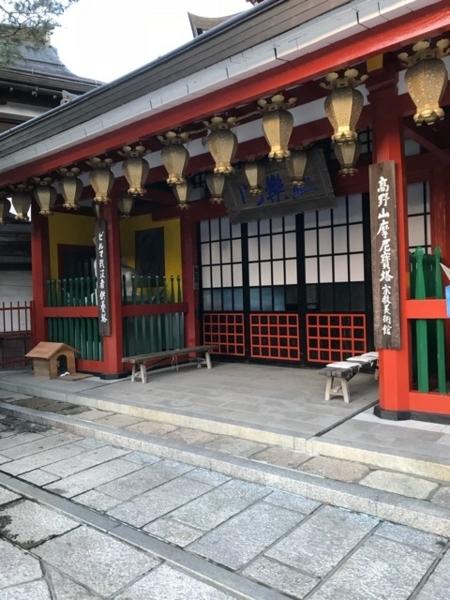 f:id:aya-haseko:20171219180814j:plain