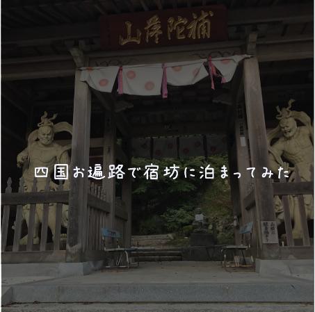 f:id:aya-haseko:20171221172729j:plain