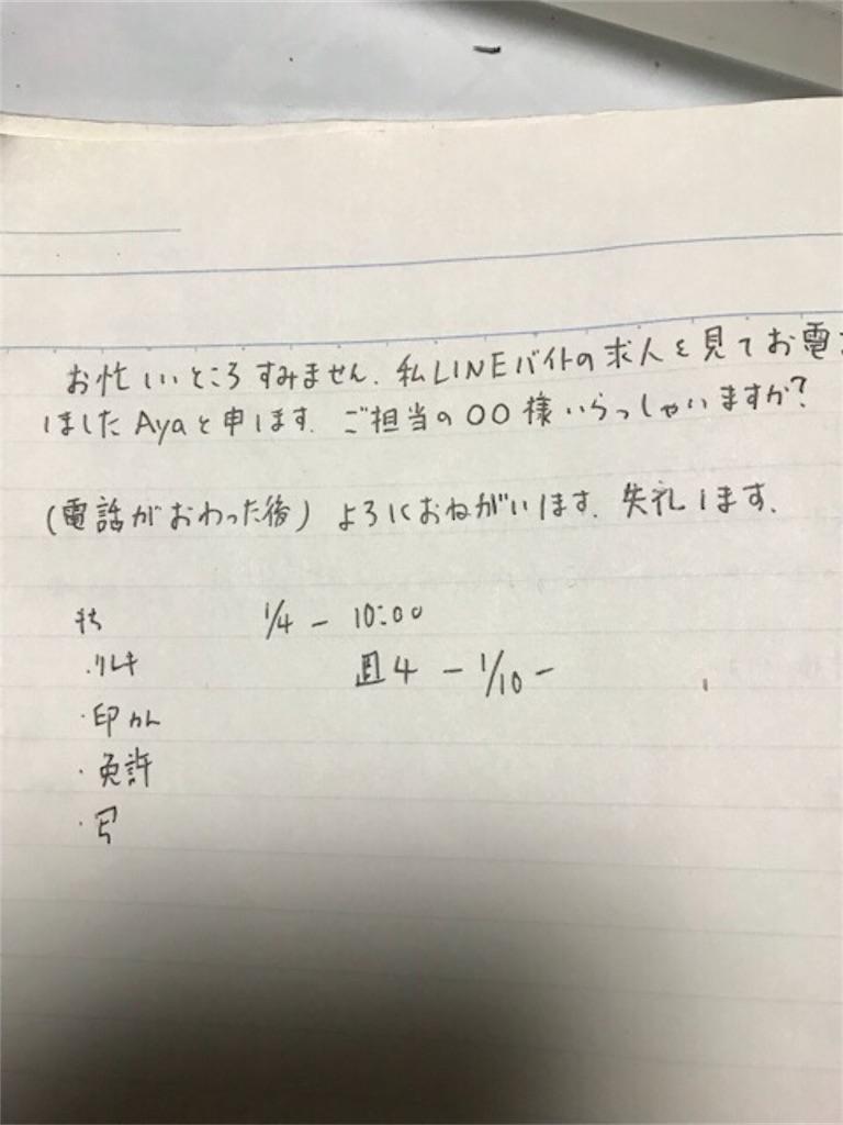 f:id:aya-haseko:20171226195725j:image