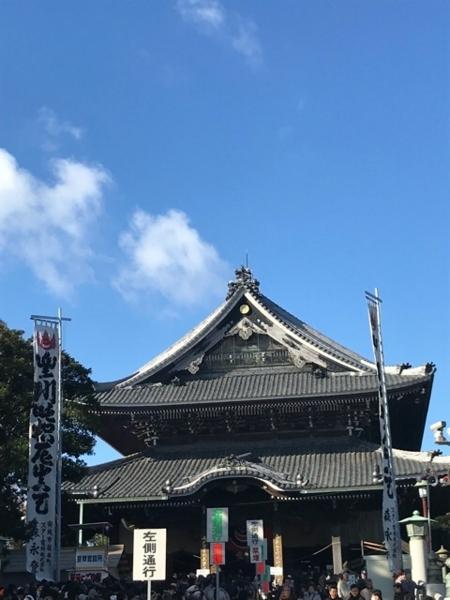 f:id:aya-haseko:20180103133928j:plain