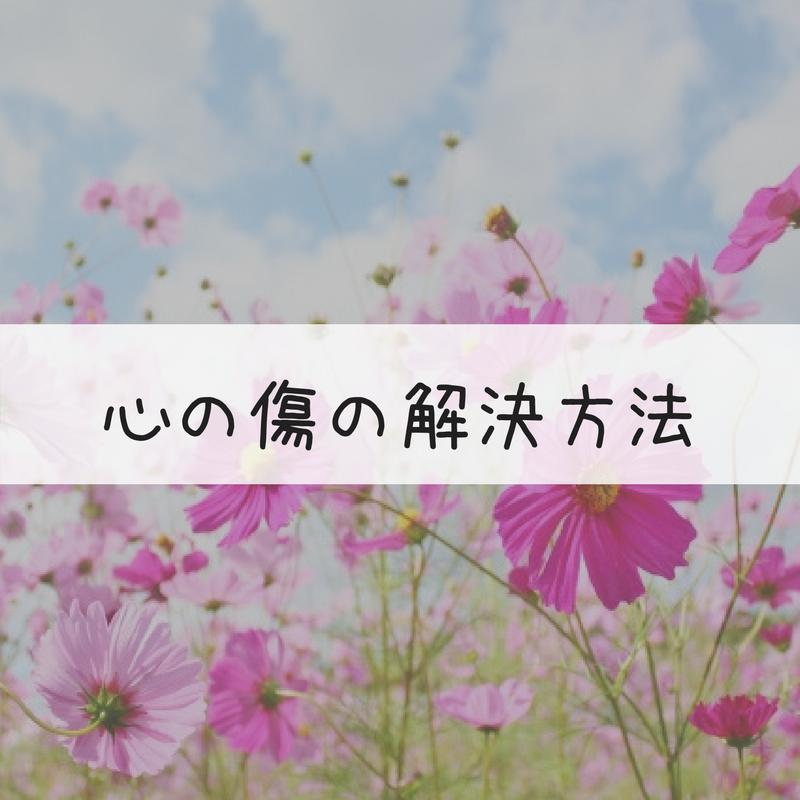 f:id:aya-haseko:20180105104701p:plain