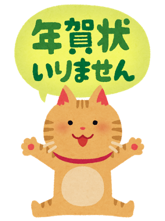 f:id:aya-haseko:20180107103445p:plain