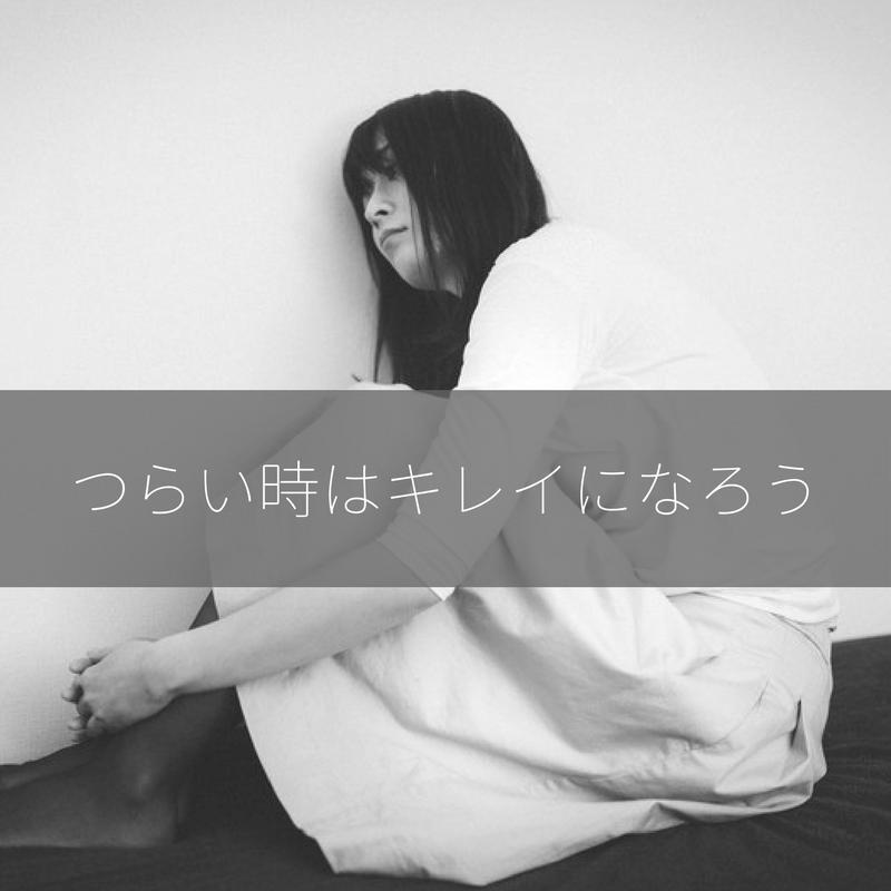 f:id:aya-haseko:20180108140822p:plain