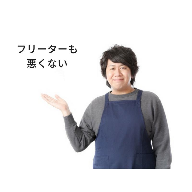 f:id:aya-haseko:20180112155522p:plain
