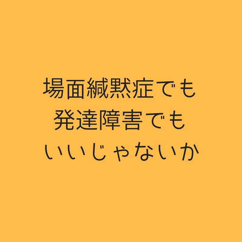 f:id:aya-haseko:20180113112341p:plain
