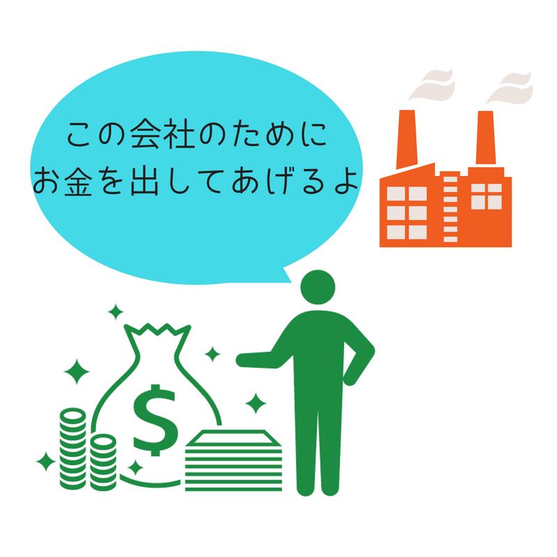 f:id:aya-haseko:20180115234213p:plain