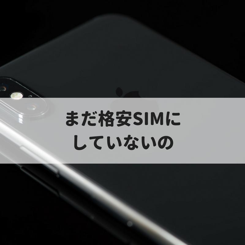 f:id:aya-haseko:20180117230911p:plain