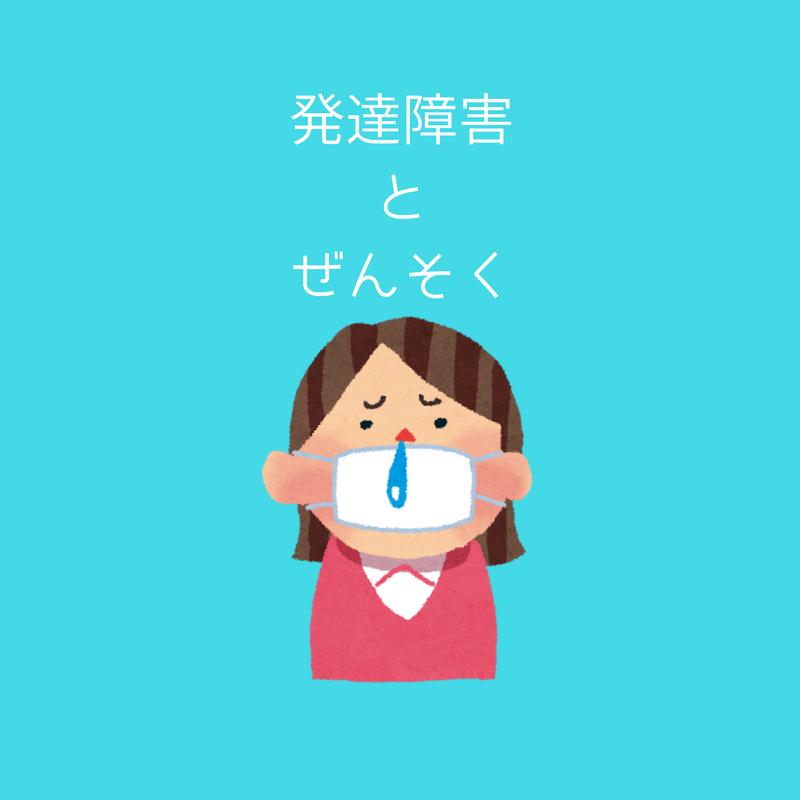 f:id:aya-haseko:20180127141122p:plain