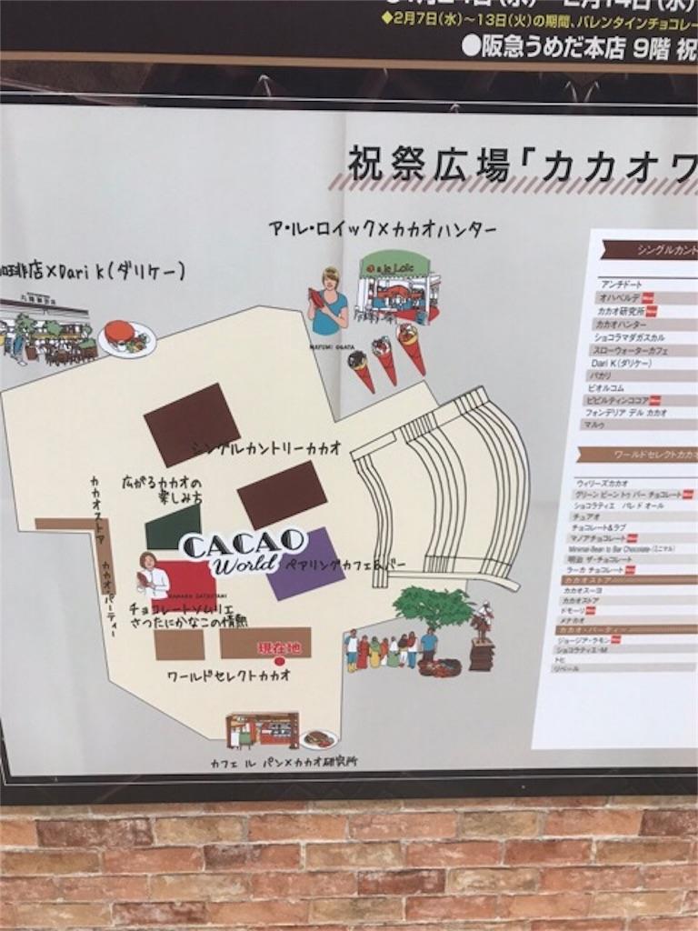 f:id:aya-haseko:20180207003653j:image