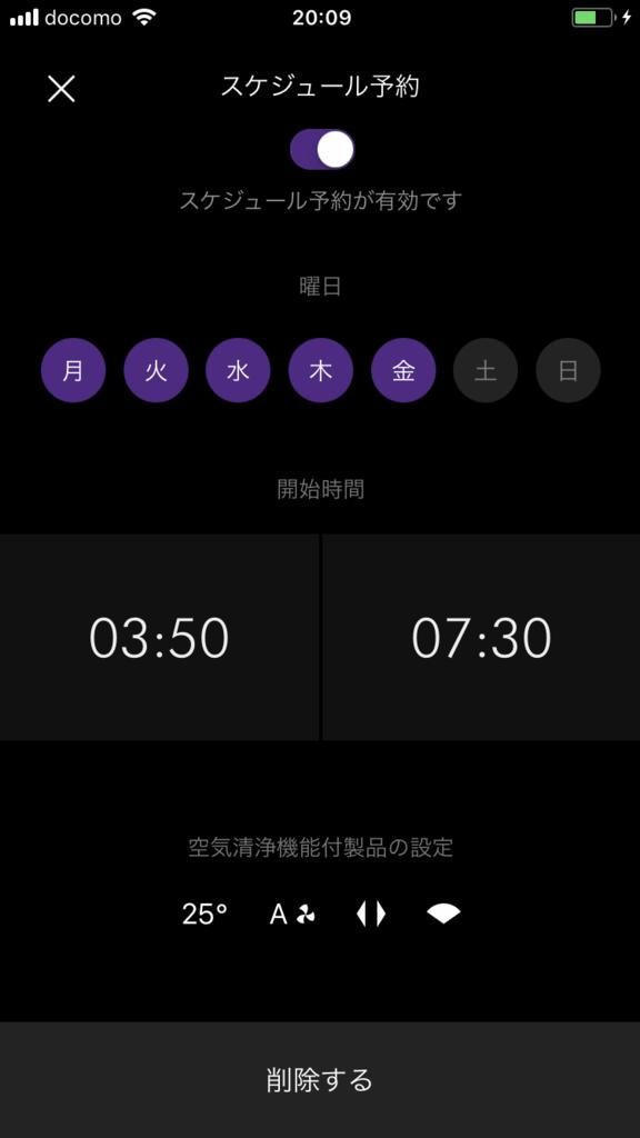 f:id:aya-haseko:20180217101548p:plain