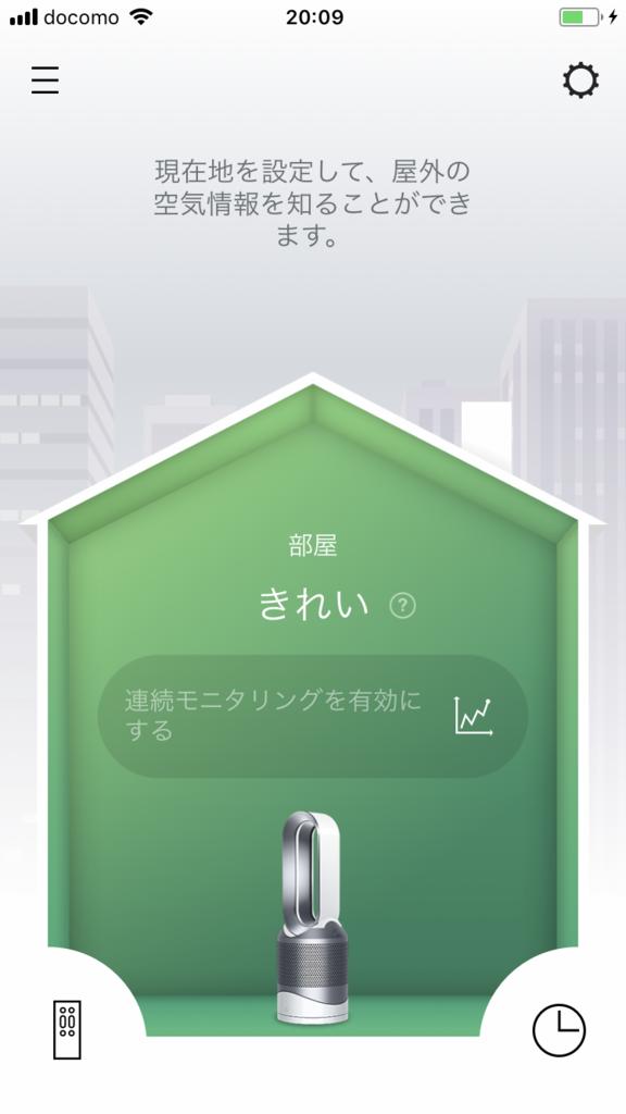 f:id:aya-haseko:20180217101724p:plain