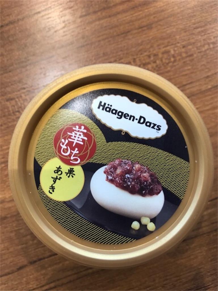 f:id:aya-haseko:20180305000425j:image