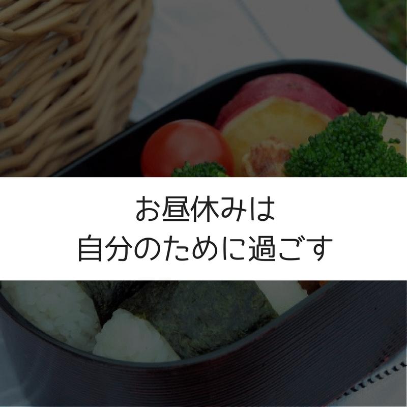 f:id:aya-haseko:20180308232157p:plain