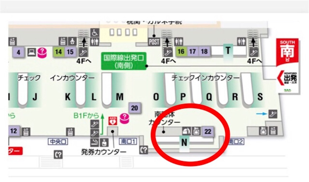 f:id:aya-haseko:20180321110325j:image