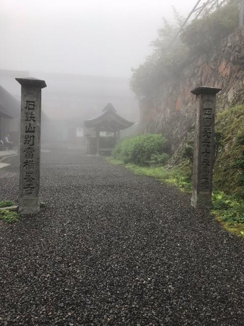 f:id:aya-haseko:20180621171228j:plain