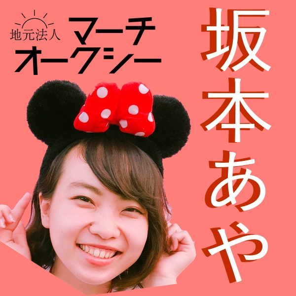 f:id:aya-mokoshi:20190215160413j:plain
