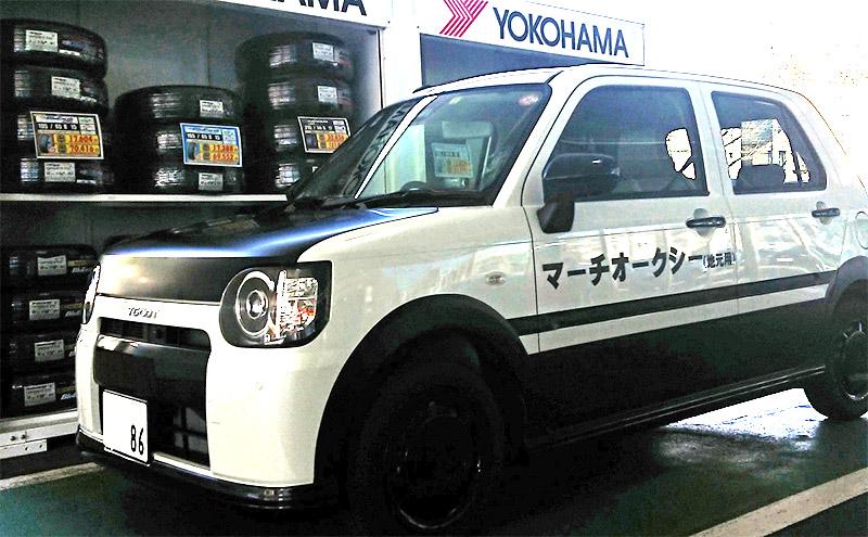 f:id:aya-mokoshi:20190326190226j:plain