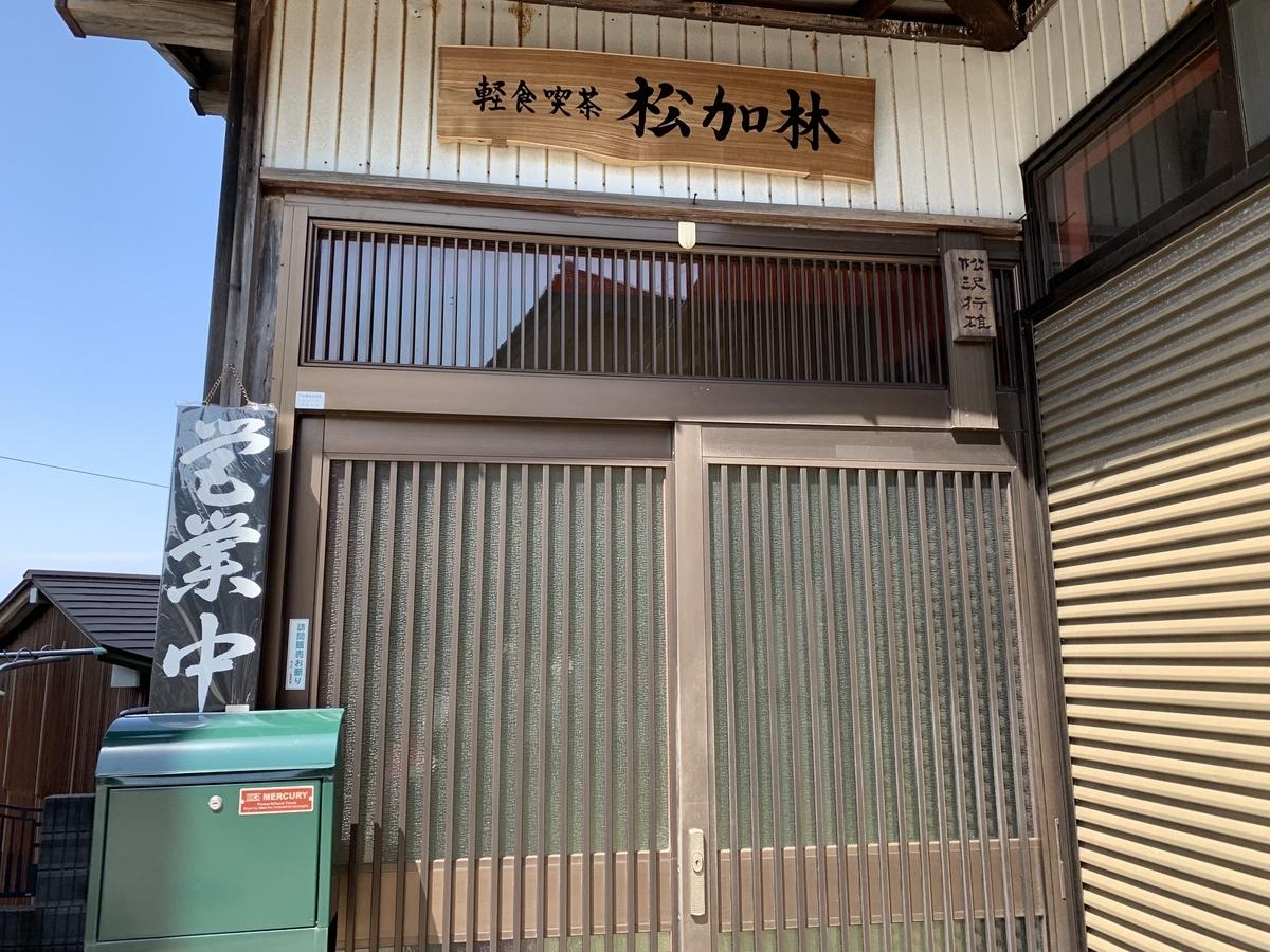 f:id:aya-mokoshi:20190518001210j:plain