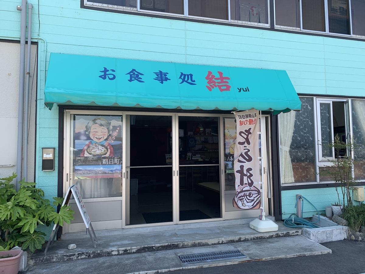 f:id:aya-mokoshi:20190519133015j:plain