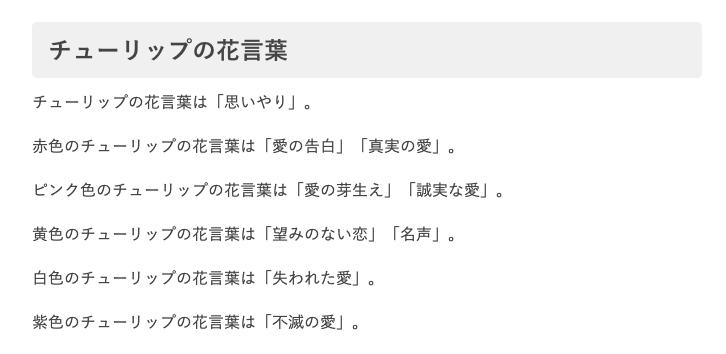 f:id:aya-mokoshi:20190604235050p:plain