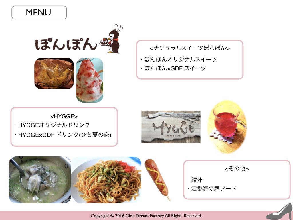 f:id:aya-mokoshi:20190611152645j:plain