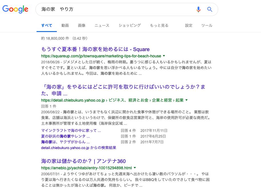 f:id:aya-mokoshi:20190611171742p:plain