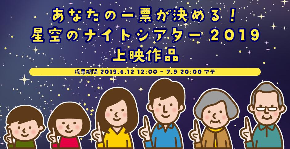 f:id:aya-mokoshi:20190612164657p:plain