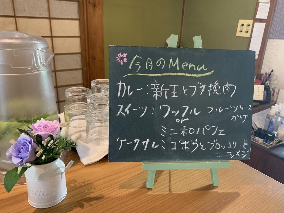 f:id:aya-mokoshi:20190614172221j:plain