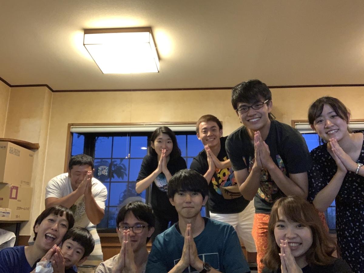 f:id:aya-mokoshi:20190702211042j:plain
