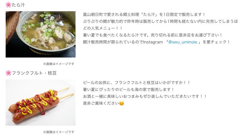 f:id:aya-mokoshi:20190807003449p:plain
