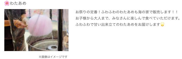 f:id:aya-mokoshi:20190807003523p:plain