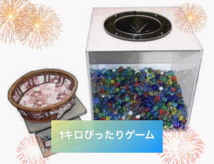 f:id:aya-mokoshi:20190807011102j:plain