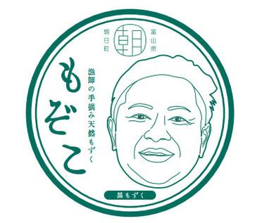 f:id:aya-mokoshi:20190905175809j:plain