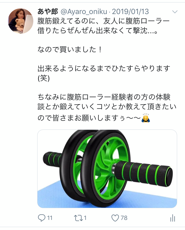 f:id:aya-znzn-aka:20190221214053p:plain