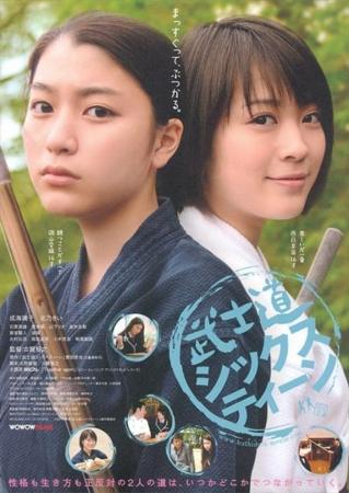 f:id:aya1risako1woba:20100509211151j:image