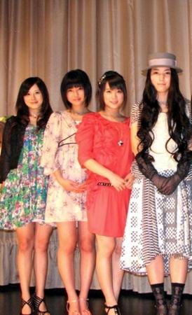 f:id:aya1risako1woba:20100509211154j:image