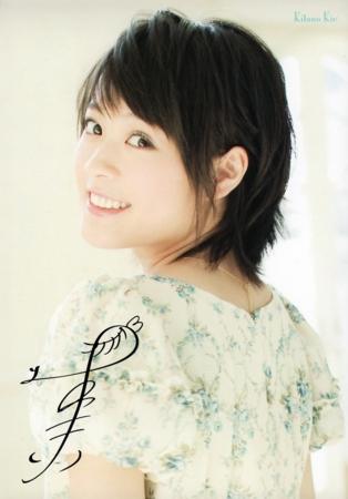 f:id:aya1risako1woba:20100509211307j:image