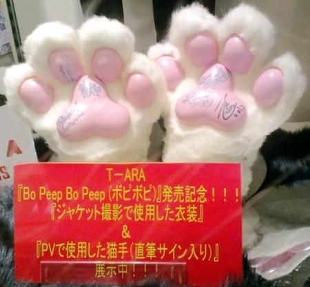 f:id:aya1risako1woba:20111010122846j:image