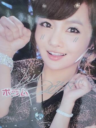 f:id:aya1risako1woba:20111010122903j:image