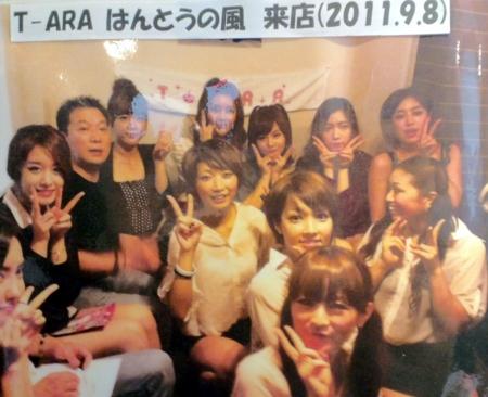 f:id:aya1risako1woba:20111010123018j:image