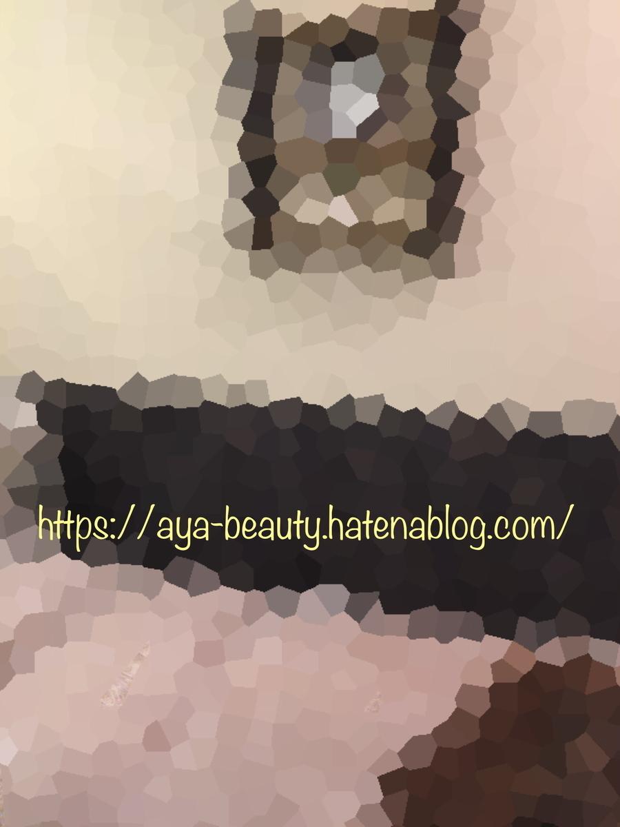 f:id:aya_beauty:20191104193143j:plain