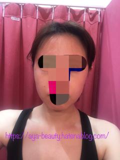 f:id:aya_beauty:20191228000135p:plain