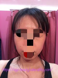 f:id:aya_beauty:20200308120853p:plain