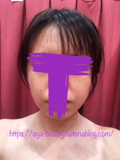 f:id:aya_beauty:20201011182906j:plain
