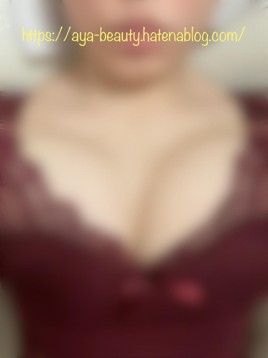 f:id:aya_beauty:20201213202531j:plain
