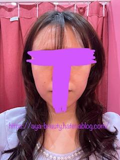 f:id:aya_beauty:20201229230513j:plain