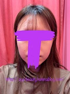f:id:aya_beauty:20210111213330j:plain
