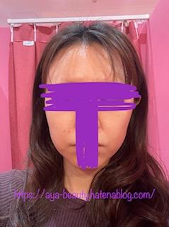 f:id:aya_beauty:20210217233713j:plain