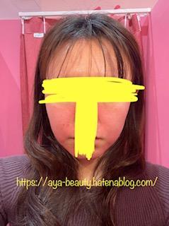 f:id:aya_beauty:20210217233726j:plain