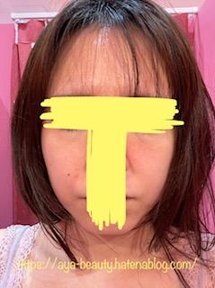 f:id:aya_beauty:20210306213331j:plain